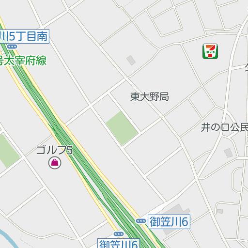 グッデイ 大野城