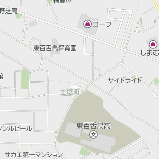 百舌鳥 保育園 東