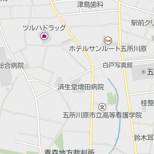 ドコモ 五所 川原
