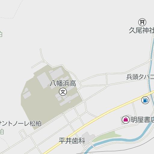 八幡浜 エースワン