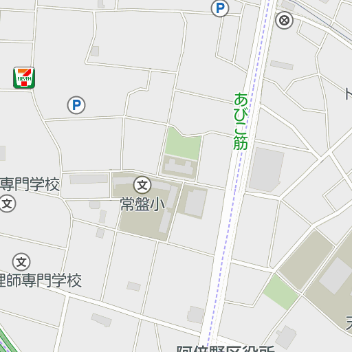 区役所 阿倍野