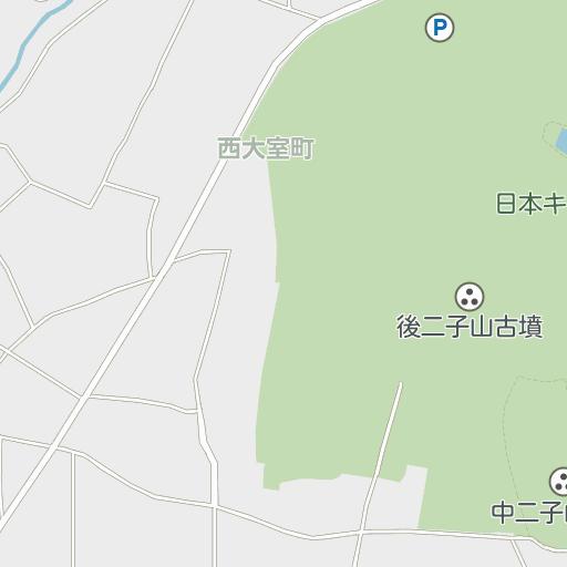 室 公園 大 大室山