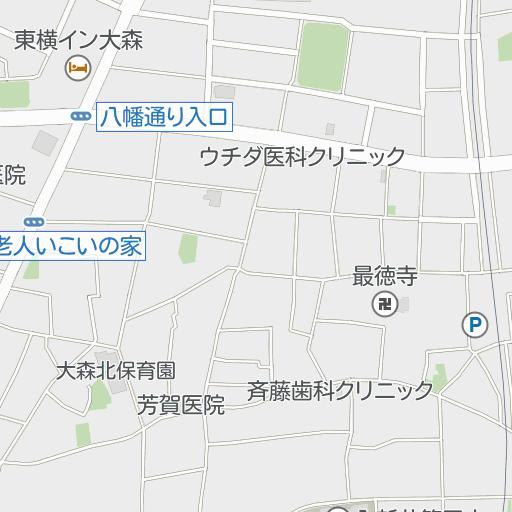 城南 営業 所